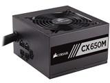CX650M CP-9020103-JP 製品画像