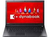 dynabook AZ27/VB PAZ27VB-SJA-K 価格.com限定モデル 製品画像