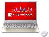 dynabook T75 T75/VG PT75VGP-BJA [サテンゴールド] 製品画像