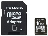 MSD-IM16G [16GB]