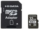 MSD-IM32G [32GB]