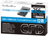 CSSD-S6T256NHG6Z 製品画像