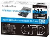 CSSD-S6T512NHG6Z 製品画像