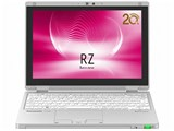 Let's note RZ5 CF-RZ5VDFPR 製品画像