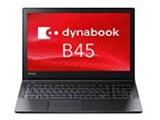 dynabook B45 B45/A PB45ANADQNAUDC1 製品画像