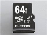 MF-AMR064GU11/H [64GB]
