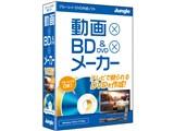 ����×BD&DVD×���[�J�[