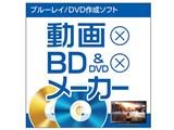 ����×BD&DVD×���[�J�[ �_�E�����[�h��