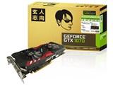 GF-GTX1070-E8GB/OC2/DF [PCIExp 8GB] 製品画像