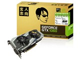 GF-GTX1060-3GB/OC/DF [PCIExp 3GB] 製品画像