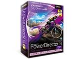 PowerDirector 15 Ultimate Suite 通常版 製品画像