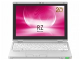 Let's note RZ5 CF-RZ5PDDVS 製品画像