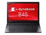 dynabook B45 B45/A PB45ANAD4RDAD81 製品画像