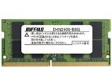 D4N2400-B8G [SODIMM DDR4 PC4-19200 8GB]