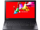 dynabook AZ15/BB Celeron HD 4GBメモリ 750GB_HDD Officeあり PAZ15BB-SKA 製品画像