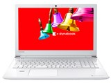 dynabook AZ65/BW Core i7 �t��HD 1TB_SSHD Office���� PAZ65BW-BJA-K ���i.com���胂�f�� [�����N�X�z���C�g]