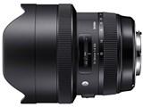 12-24mm F4 DG HSM [ニコン用] 製品画像