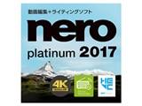 Nero 2017 Platinum �_�E�����[�h��