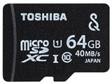 MSV-A064G [64GB]