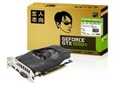 GF-GTX1050Ti-4GB/OC/SF [PCIExp 4GB] 製品画像