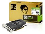 GF-GTX1050-2GB/OC/SF [PCIExp 2GB] 製品画像