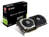 GTX 1070 Quick Silver 8G OC [PCIExp 8GB]