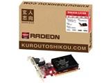 RH6450-LE1GB [PCIExp 1GB]