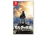ゼルダの伝説 ブレス オブ ザ ワイルド [通常版] [Nintendo Switch] 製品画像