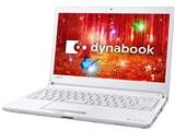 dynabook RZ73/CW PRZ73CW-SJD Core i5 13.3FHD液晶 8GBメモリ 256GB_SSD DVD Officeあり 製品画像