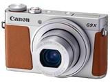 PowerShot G9 X Mark II [シルバー] 製品画像