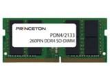 PDN4/2133-A8G [SODIMM DDR4 PC4-17000 8GB] 製品画像