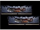F4-3200C14D-16GFX [DDR4 PC4-25600 8GB 2枚組] 製品画像