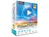 PowerDVD 17 Standard