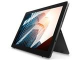 Latitude 5285 2-in-1 ベーシック Core i3 7100U・4GBメモリ・128GB SSD搭載モデル