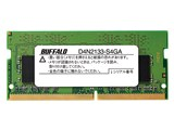 D4N2133-S4GA [SODIMM DDR4 PC4-17000 4GB]