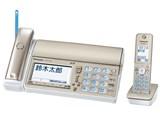 おたっくす KX-PZ710DL-N [シャンパンゴールド] 製品画像