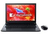dynabook T55 T55/DB PT55DBP-BJA2 [プレシャスブラック] 製品画像