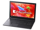 dynabook AZ15/DB PAZ15DB-SNA Celeron HD液晶 Officeなし 製品画像
