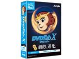 DVDFab X DVD コピー