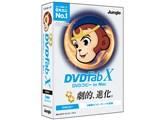 DVDFab X DVD コピー for Mac