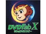 DVDFab X BD&DVD コピー ダウンロード版