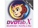 DVDFab X BD&DVD コピープレミアム for Mac ダウンロード版