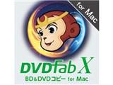 DVDFab X BD&DVD コピー for Mac ダウンロード版