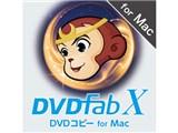 DVDFab X DVD コピー for Mac ダウンロード版