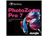 PhotoZoom Pro 7 ダウンロード版
