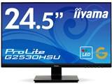 ProLite G2530HSU G2530HSU-B1 [24.5インチ マーベルブラック] 製品画像