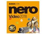 Nero Video 2018 ダウンロード版