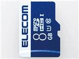 MF-MS008GU11R [8GB]