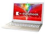 dynabook AZ65/EGSD PAZ65EG-BNA Core™ i7 FHD高色純度液晶 Officeなし