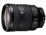 FE 24-105mm F4 G OSS SEL24105G 製品画像